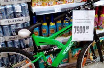 продаются модели в сетевых супермаркетах